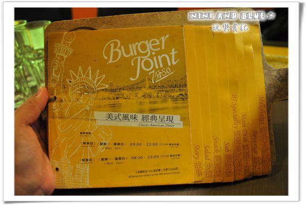 七分so   burger0002.jpg