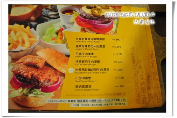 七分so   burger0006.jpg