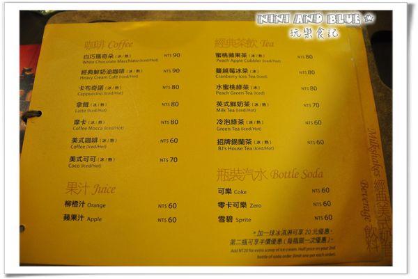 七分so   burger0007.jpg