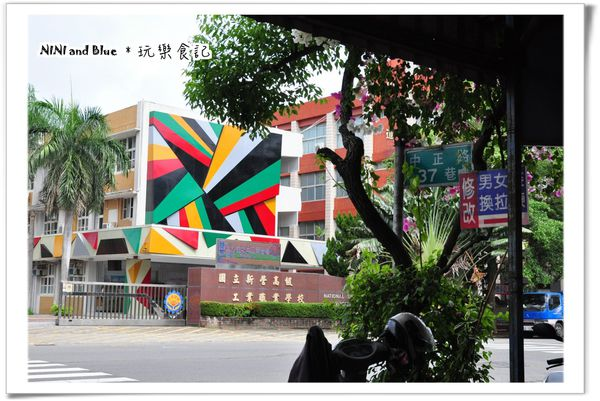 台南阿松臭豆腐09