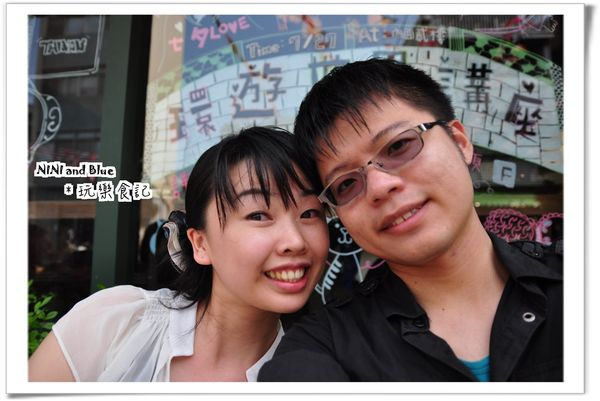 台南蜷尾家冰淇淋07