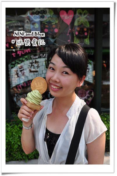 台南蜷尾家冰淇淋11