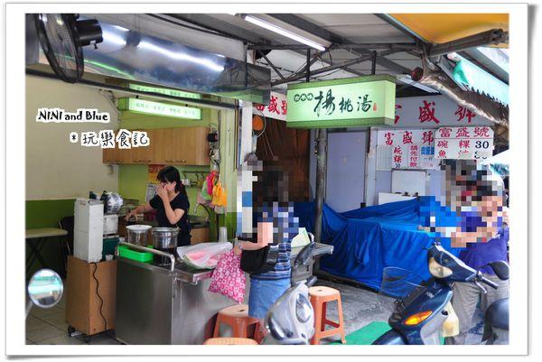 台南國華街美食01