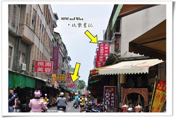 台南國華街美食06