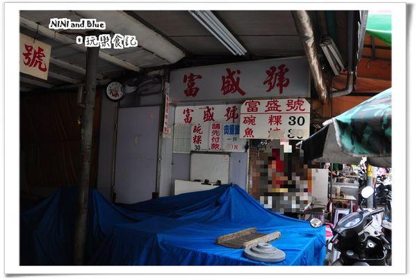 台南國華街美食03
