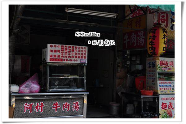 台南國華街美食07