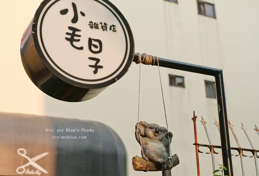 1504621123 d8f8eeef95b7814168e23304e1be98ec - 日式小院子中的動物森林、多肉、玫瑰咖啡,小毛日子雜貨咖啡