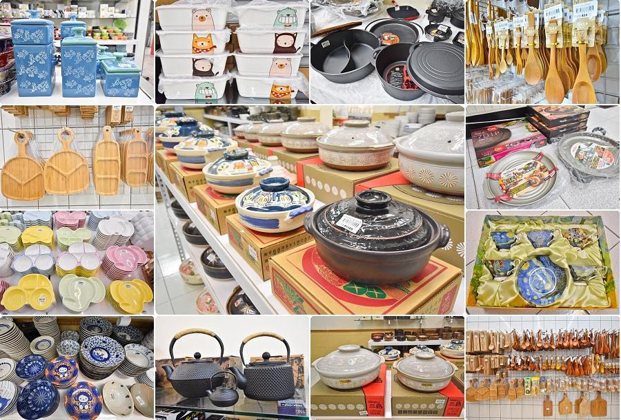 台韓骨瓷餐具