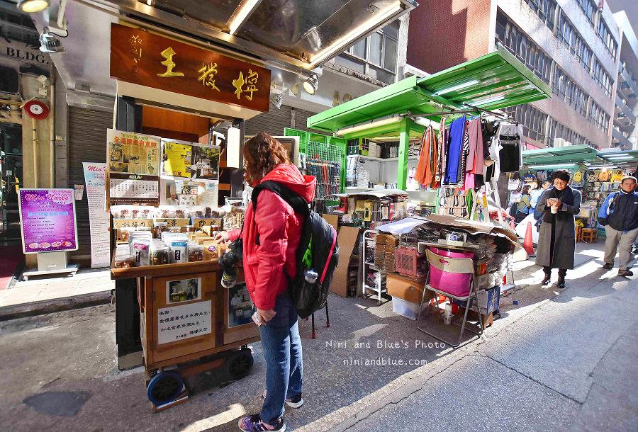 香港檸檬王甘草檸檬